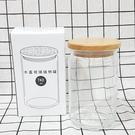 木蓋玻璃廚物罐740ml 耐熱玻璃收納罐 置物罐 餅乾罐 儲豆罐