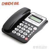 中諾C228電話機免電池家用商務辦公室座式固定座機單機來電顯示  茱莉亞嚴選