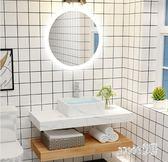 浴室櫃簡約大理石浴室樻組合衛生間洗漱臺洗手盆洗臉池衛浴廁所面盆吊樻 LN2561 【Sweet家居】