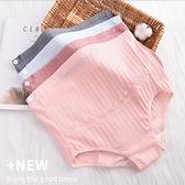 【4條裝】孕婦內褲純棉孕高腰托腹大碼懷孕期內衣女短褲頭【聚寶屋】