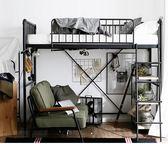 高架床小戶型北歐簡約現代公寓鐵藝高架床省空間多功能成人單人上床下桌DF 全館免運