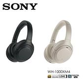 【南紡購物中心】SONY WH-1000XM4 降噪藍牙耳機 公司貨