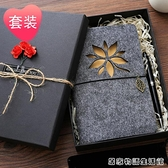 中國風手帳本禮盒套裝古風可愛小清新復古筆記本子學生用少女網紅