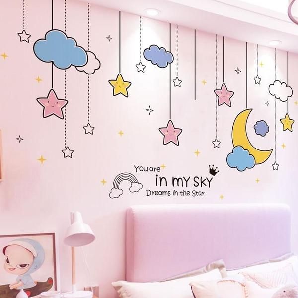 臥室客廳背景牆裝飾品牆貼紙溫馨自黏貼畫餐廳牆上布置牆紙壁畫 618促銷