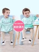 寶寶吃飯罩衣防水臟圍兜秋冬季嬰幼兒反穿長袖圍裙女孩男童倒褂服