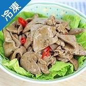 佳佳暢銷麻油粉肝1包(1KG/包)【愛買冷凍】
