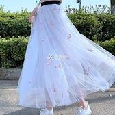 半身裙女2020春夏季流行網紗裙新款刺繡百褶氣質中長款仙女裙百搭