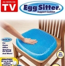 【SG237】蜂巢凝膠健康坐墊 Egg Sitter新型蛋托凝膠柔性座墊透氣蜂巢壓力點 減壓透氣水感凝膠坐墊
