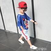 童裝男童夏裝套裝男孩兒童中大童運動帥氣兩件套衣 新年禮物
