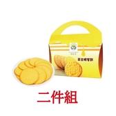 黃金蜂蜜餅乾500g 二件組 (蛋糕/蜂蜜/花粉/蜂王乳/蜂膠/蜂產品專賣)【養蜂人家】