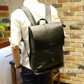 降價優惠兩天-新日韓後背包正韓皮質商務潮流翻蓋時尚背包書包男士旅行包電腦包後背包