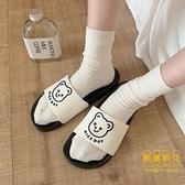 韓國可愛拖鞋居家用浴室洗澡防滑學生少女心寢室涼拖女夏【輕奢時代】