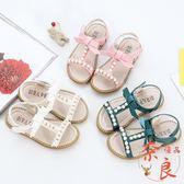 店長推薦女童涼鞋1-3歲公主鞋夏季珍珠水鉆女孩韓版涼鞋