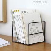 書架2 個裝書本收納置物書立小書架辦公室桌面書檔書立架閱讀書靠【全網最 】
