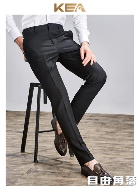 男士西褲修身秋季黑色商務職業正裝西服褲子男休閒西裝褲直筒免燙  自由角落