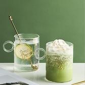 北歐圓形指環玻璃杯英文玻璃杯咖啡杯早餐文藝杯【聚寶屋】