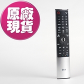 【LG耗材】3D機種適用 動感遙控器AN-MR700