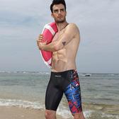 ≡MARIUM≡ 大男競賽型鯊魚褲-HUNTER MAR-8126A