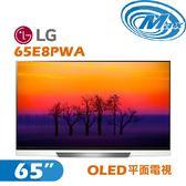 《麥士音響》 LG樂金 65吋 OLED電視 65E8P