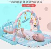 腳踏鋼琴嬰兒健身架器新生兒寶寶音樂游戲毯玩具0-1歲3-6-12個月 igo漾美眉韓衣
