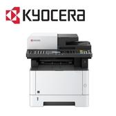 [富廉網]【KYOCERA】京瓷 ECOSYS M2635DN A4 黑白多功能複合機
