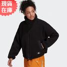 【現貨】Adidas SPORTSWEAR 女裝 外套 立領 搖粒絨 保暖 口袋 黑【運動世界】GU9671
