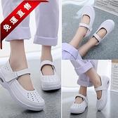 護士鞋夏季女氣墊平底坡跟防滑新款軟底白色鏤空夏天透氣防臭涼鞋 快速出貨