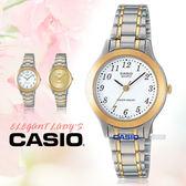 CASIO 卡西歐 手錶專賣店 LTP-1128G-7B 女錶 不鏽鋼錶帶  防水 礦物玻璃