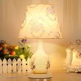 歐式現代簡約遙控結婚慶臥室床頭燈客廳創意時尚田園調光布藝台燈 【PINKQ】