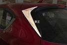 【車王汽車精品百貨】馬自達 2017 MAZDA CX5 CX-5 2代 二代 尾翼飾條 尾翼三角 裝飾框 裝飾條