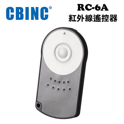 郵寄免運費只要$135 3C LiFe CBINC久昱RC6A RC6紅外線遙控器For CANON 7D2 7D 6D 5D 50D EOS M EOS M2 EOS M3 EOS M5 80D