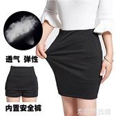 窄裙 半身裙中長款包臀一步裙女夏季短裙高腰職業工作裝群大碼矮小個子 米家