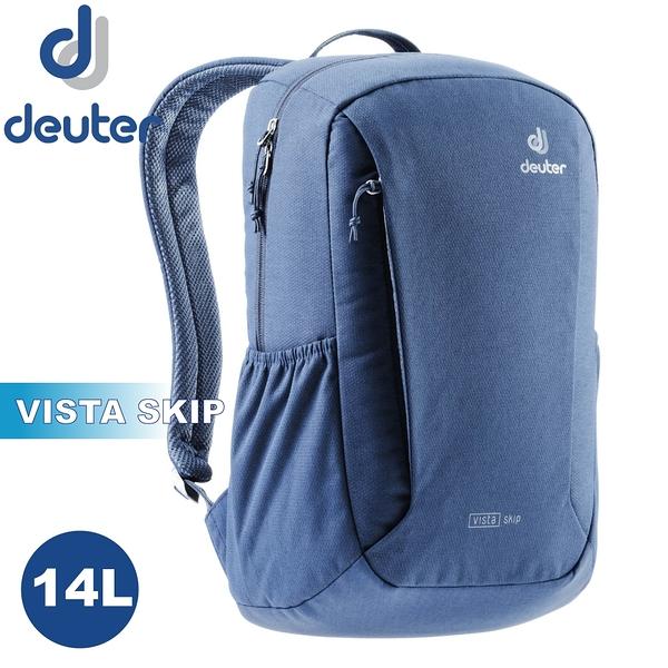 【Deuter 德國 VISTA SKIP 14L 休閒背包《藍》】3812021/雙肩後背包/登山包/戶外旅遊