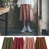 Queen Shop【03020474】基本百搭素色鬆緊腰A字裙 四色售*現+預*