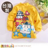 兒童長袖T恤 台灣製POLI正版純棉半高領衫 魔法Baby