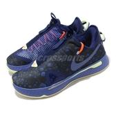 Nike 籃球鞋 PG 4 EP Gatorade 紫 綠 男鞋 Paul George 保羅 喬治 拉鍊設計【PUMP306】 CD5086-500