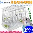 【 zoo寵物商城】赫根HAGEN》新視...
