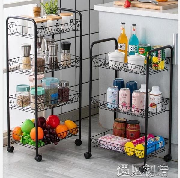 餐車廚房用品家用大全夾縫置物架落地多層可移動小推車蔬菜籃子收納架YJT【快速出貨】