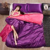 夏季裸睡冰絲夏涼被套單件1.5米被罩被單人1.8x2x2.3x2.2x2.4雙人 春生雜貨