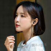 一加6耳機入耳式oneplus5t6 5銀耳3手機線控K歌HI-FI耳機 『魔法鞋櫃』