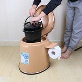 新型行動馬桶老人孕婦坐便器便攜式成人病人坐便椅塑料座便器  WD