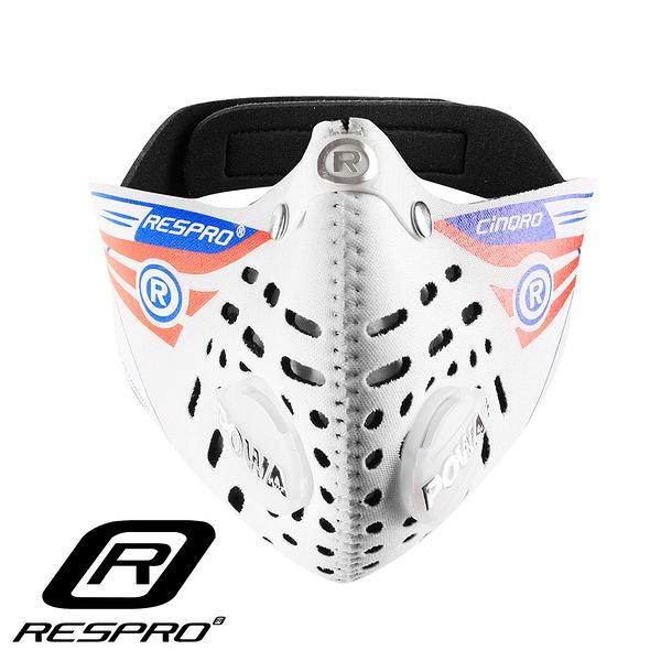 英國 RESPRO CINQRO 運動款多重防護口罩( 白色 )