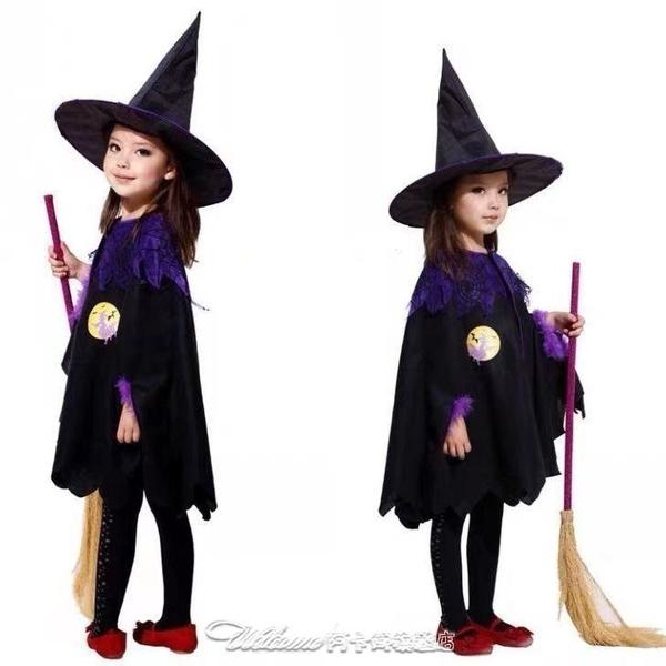 萬聖節兒童演出服女童女巫披風cosplay服裝小巫婆女巫派對表演服