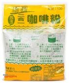【吉嘉食品】菊子香系列 #130即溶咖啡牛奶 1包500公克 [#1]{130}