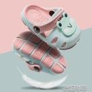 寶寶拖鞋1-3歲洞洞防滑軟底嬰幼兒夏季2涼拖女童兒童小孩可愛 花樣年華 花樣年華