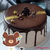 艾波索【小熊學校-比利時極光巧克力6吋】小熊傑琪陪你過生日!正版授權!加贈派對包一組