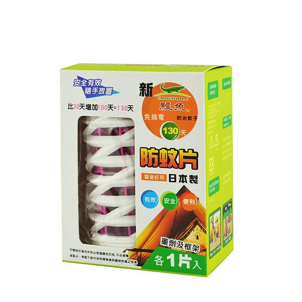 新鱷魚免插電防蚊片130天(髮捲型-綠)