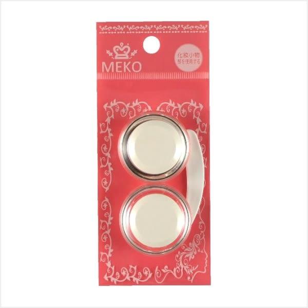 ✨MEKO小資時尚 ✨   MEKO 幽浮罐(3g) D-008/分裝罐/分裝藥罐/分裝瓶/分裝盒   [MEKO美妝屋]