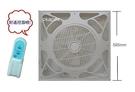 【燈王的店】《台灣製輕鋼架循環扇》威利 空調專用 14吋輕鋼架循環扇+附遙控器 WL15WV1