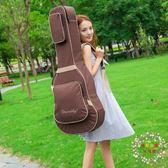 加厚後背吉他包38 39 40 41寸民謠古典木吉它背包防水吉他琴盒新 XW